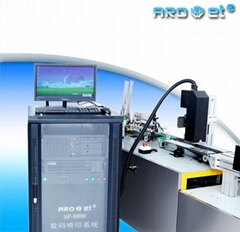 Arojet SP - 8800 UV Variable Data Printing System