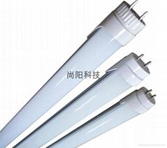鄭州尚陽T8LED日光燈