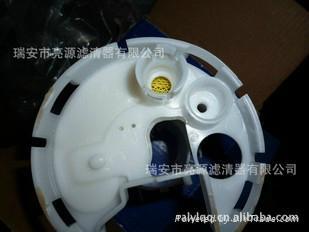 Sell Fuel FilterToyota CAMRY 2.4 1