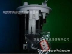 Provide filter fuel Maz     milia 323