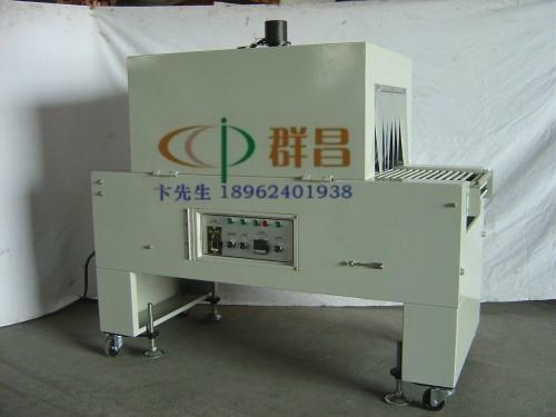 RS-11節能收縮機 3