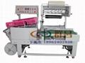 RL-500 L型全自動枕式封