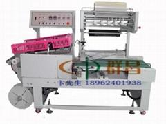 RL-500 L型全自動枕式封切機包裝機