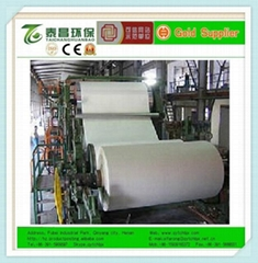 1092mm A4 paper production line machinery