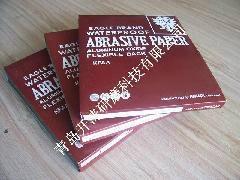 日本紅鷹砂紙