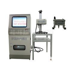 ZQD-022型柜式一拖二气动打标机