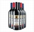 法國聖文森系列葡萄酒