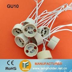 gu10 lamp socket