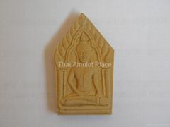 Kuanpeng Amulet 2541