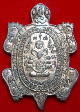 龍波廖龜形銅製佛牌