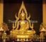 泰佛坊 Thai Amulet Place