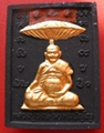 NEW Luang Pu Hom Amulet