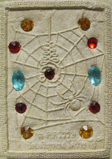 Spider Amulet with Gems