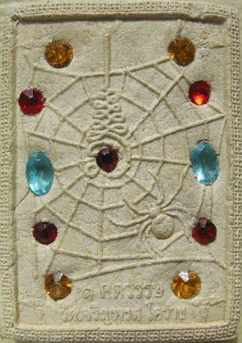 珠寶蜘蛛佛牌