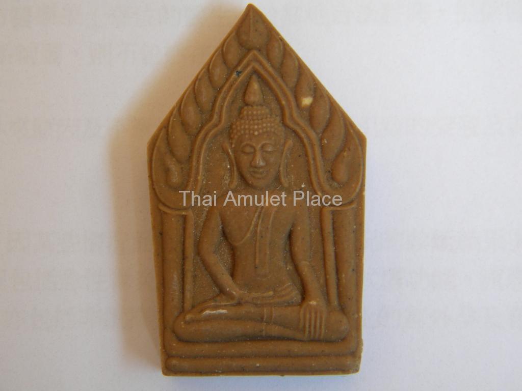 Kuanpeng Amulet
