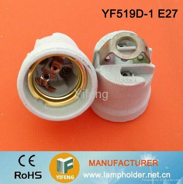 porcelain lampholder 3