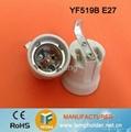 porcelain lampholder 4