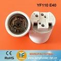 ceramic lamp holder e40 2