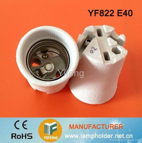 ceramic lamp holder e40 5
