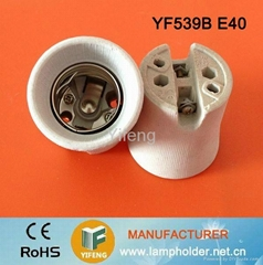 e40 led lamp base