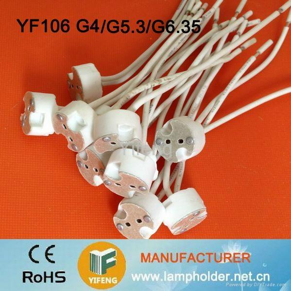 fluorescent lamp holder 1