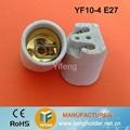 e27 porcelain lamp socket 3