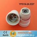 e27 porcelain lamp socket 5