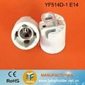 e14 ceramic lamp base with bracket 2