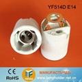 e14 ceramic lamp base with bracket 3