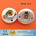 e14 ceramic lamp base with bracket 4