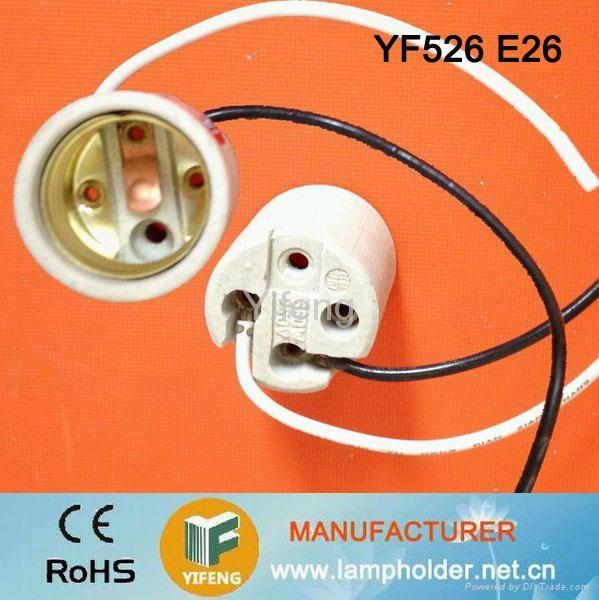 lamp holder e26 1