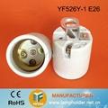 lamp holder e26 3
