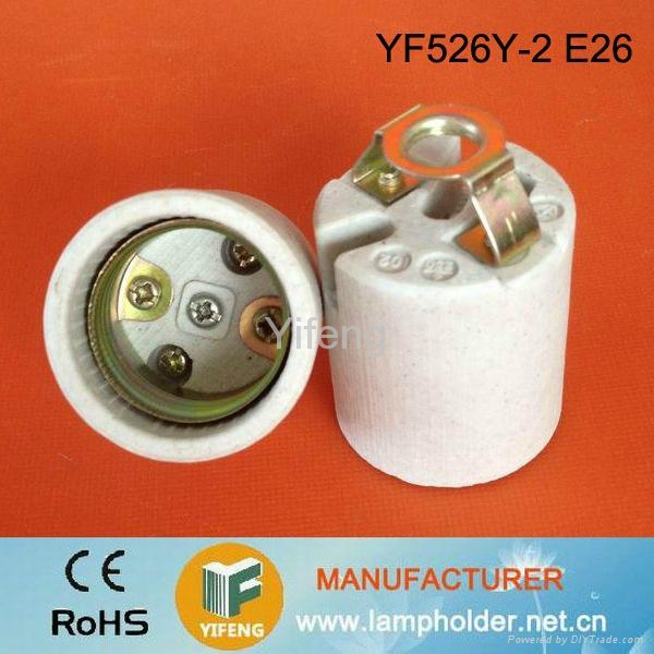 lamp holder e26 4