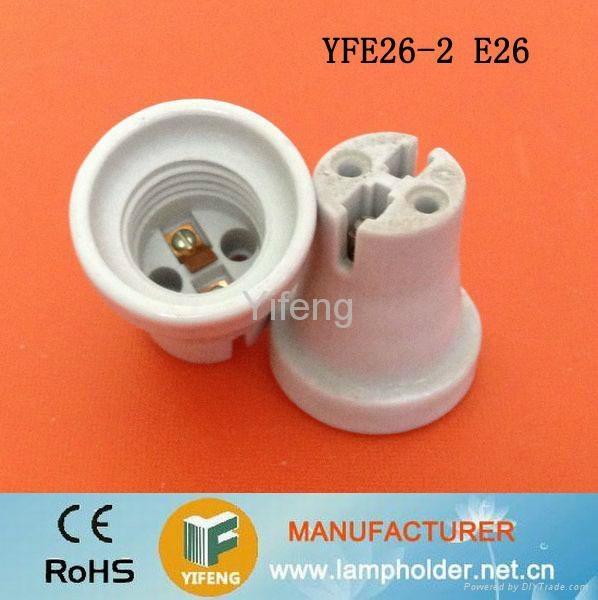 lamp holder e26 5