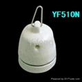 e27 edison screw lampholder 5