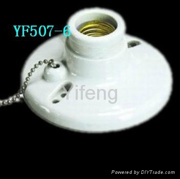 ceiling lamp socket with switch 5