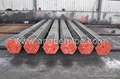 Cold Draw Seamless Steel Pipes