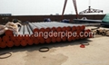 Hot Rolled Seamless Steel Pipes