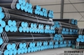 HOT ROLLED SEAMLESS STEEL PIPE FOR GAS