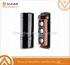 Digital intelligent photo triple beam sensor in wired alarm system