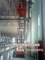 8米自行剪叉式高空作业平台 2