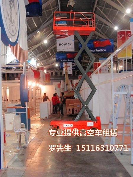 10米自行剪叉式高空作业平台 1