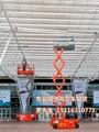 10米自行剪叉式高空作业平台 3
