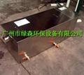 無動力油水分離器