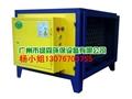 靜電油煙淨化器 2