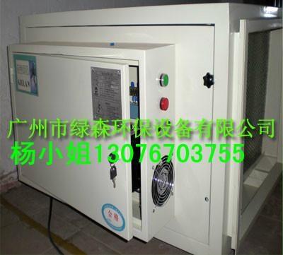 靜電油煙淨化器 3
