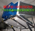 靜電油煙淨化器 4