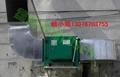 靜電油煙淨化器 5
