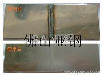 白钢水焊垢清 2