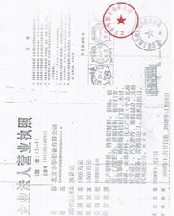 北京异形工业铝型材